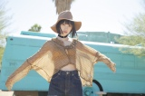 乃木坂46・堀未央奈の1st写真集『君らしさ』より(主婦と生活社)