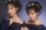 「fairy w!nk」MV&ビジュアル公開