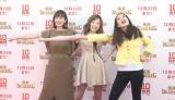 「おったまげー」ポーズを決める(左から)筧美和子、島崎遥香、平野ノラ (C)ORICON NewS inc.