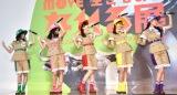 『MOVE 生きものになれる展 -動く図鑑の世界にとびこもう!-』趣旨説明会で求愛ダンスを披露したももいろクローバーZ (C)ORICON NewS inc.