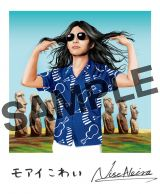 オリジナル特典Btype(TSUTAYA RECORDS 全国各店/TSUTAYA オンラインショッピング)※オンラインは予約分のみ