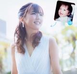 『FLASH』で秘蔵写真を公開した真野恵里菜