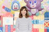 NHK・Eテレ『すくすく子育て』レギュラー出演する優木まおみ(C)NHK