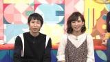 2015年5月に長女が誕生した山根良顕(アンガールズ)と2人の女児の母・優木まおみが出演(C)NHK