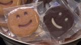 桜林さんがデザインしたクッキー(C)カンテレ