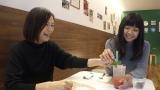 プロのイラストレーターとして活躍する娘・茜子さんと(C)カンテレ