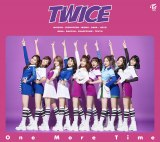 TWICEの1stシングル「One More Time」初回限定盤A