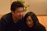 読売テレビ・日本テレビ系連続ドラマ『ブラックリベンジ』劇中カット  (C)読売テレビ