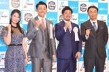 (左から)倉持明日香、栗山巧選手、宮崎敏郎選手、宮本慎也氏 (C)ORICON NewS inc.