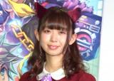 スマホカメラRPG『パシャ★モン』PR大使お披露目会に出席したわーすた・松田美里 (C)ORICON NewS inc.