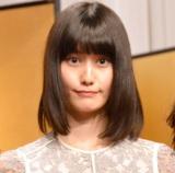 2019年大河ドラマ『いだてん〜東京オリムピック噺(ばなし)〜』の出演者発表会見に出席した橋本愛