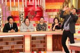 『ホンマでっか!?TV 大泉洋vs評論家2時間ずっとバッチバチSP』の番組カット(C)フジテレビ