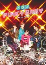 XOXの5thシングル「PINKY BABY」初回限定盤A