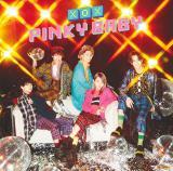 XOXの5thシングル「PINKY BABY」通常盤