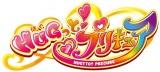 15年目の新シリーズは『HUG(はぐ)っと!プリキュア』来春スタート(C)ABC-A・東映アニメーション