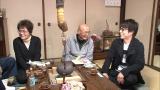 千鳥ノブの実家をロンブー淳が訪れるドッキリも(C)テレビ朝日