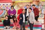 出演者(前列左から)有吉弘行、藤田ニコル、千鳥(後列左から)メイプル超合金、 岩尾望(フットボールアワー)、藤本敏史(FUJIWARA)  (C)テレビ朝日