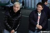 『ダウンタウンなう』で千鳥の不倫をイジりまくった松本人志(左)と浜田雅功(C)フジテレビ
