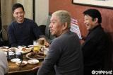 『ダウンタウンなう』に出演する(左から)野村忠宏、松本人志、坂上忍(C)フジテレビ