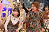 29日放送の日本テレビ系『1周回って知らない話SP』に出演する尼神インター (C)日本テレビ