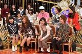 29日放送の日本テレビ系『1周回って知らない話SP』に出演する尼神インターとハイヒール (C)日本テレビ