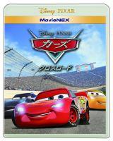 『カーズ/クロスロードMovieNEX』がBD総合1位に初登場(C)2017 Disney/Pixar