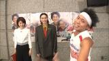 日本テレビ系バラエティー『得する人損する人』で、サンシャイン池崎が菅田将暉にドッキリを敢行(C)日本テレビ