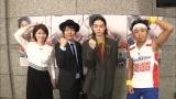 日本テレビ系バラエティー『得する人損する人』番組カット(C)日本テレビ