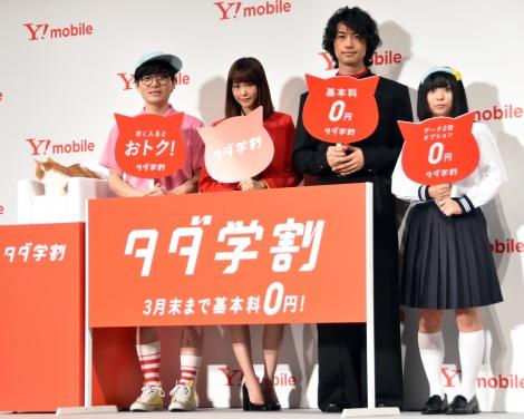 ワイモバイル 新商品・新サービス発表会に出席した(左から)ふてにゃん、スーパー3助、桐谷美玲、斎藤工、アンゴラ村長 (C)ORICON NewS inc.