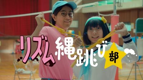 ワイモバイル新CM「リズム縄跳び部」篇