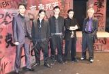 第10回本公演『クローズZERO』公開ゲネプロ後の囲み取材に出席した(左から)伊崎央登、二葉勇、松本大志、堂本翔平、モロ師岡 (C)ORICON NewS inc.