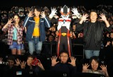 『ウルトラマンジード ディレクターズカット版』上映会に出席した(左から)山本千尋、濱田龍臣、ドンシャイン、坂本浩一監督 (C)ORICON NewS inc.