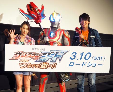 『ウルトラマンジード ディレクターズカット版』上映会に出席した(左から)山本千尋、ウルトラマンジード、濱田龍臣 (C)ORICON NewS inc.
