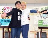 (左から)町山智浩氏、水道橋博士 (C)ORICON NewS inc.