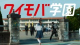 ワイモバイル新CM「双子ダンス」篇