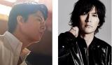 12月2日放送の福山雅治のラジオ番組にB'zの稲葉浩志がゲスト出演