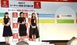 『2017 ユーキャン新語・流行語大賞』の年間大賞を受賞した「インスタ映え」 (C)ORICON NewS inc.