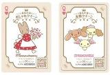 「クイーン・デー」の対象商品についてくるサンリオキャラが描かれた「クイーンカード」(『マロンクリーム』『シナモエンジェルス』)