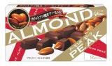 対象商品の『アーモンドピーク』内容量:12粒