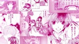 「花とどんぶりCOMICS 生ラーメン少女漫画」S・A(スペシャル・エー)「スープに映る未来」