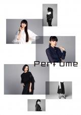 Perfumeの新ファッションプロジェクト『Perfume Closet』始動