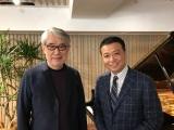 12月3日放送の日本テレビ系『シューイチ』で中山秀征が松本隆氏にインタビュー (C)日本テレビ