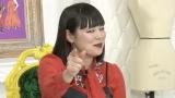 12月2日放送の日本テレビ系バラエティー番組『ワールドウーマン編集部』に出演するブルゾンちえみ (C)日本テレビ
