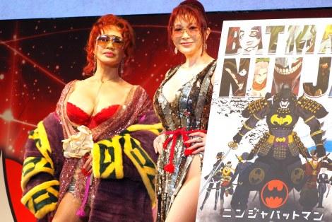 8000万円のコートを羽織ってきた叶恭子(左)と美香=『東京コミコン2017』内『ニンジャバットマン』制作発表ステージ (C)ORICON NewS inc.