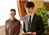日本テレビ系連続ドラマ『先に生まれただけの僕』第9話場面カット (C)日本テレビ