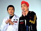 映画『デメキン』初日舞台あいさつで相思相愛ぶりをアピールした(左から)山田裕貴、健太郎 (C)ORICON NewS inc.