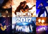 B'zが『ROCK IN JAPAN FESTIVAL 2017』のダイジェスト映像を配信