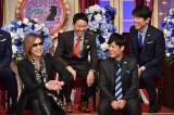12月4日放送の日本テレビ系『しゃべくり007 SP』にYOSHIKIが初登場 (C)日本テレビ