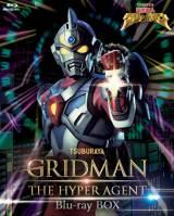 『電光超人グリッドマン』全39話収録、Blu-ray BOX(C)円谷プロ