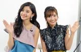 フジテレビ系『恋神アプリ』 (C)ORICON NewS inc.
